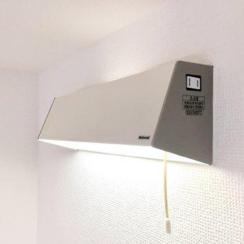 ライトにはコンセントが1口。