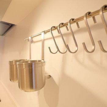 【完成イメージ】キッチンにはバーとこもの入れが付属します。
