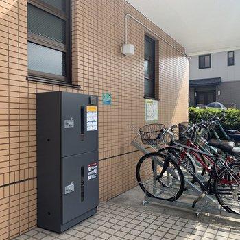 宅配ボックス&駐輪場