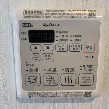 浴室乾燥機付き◯