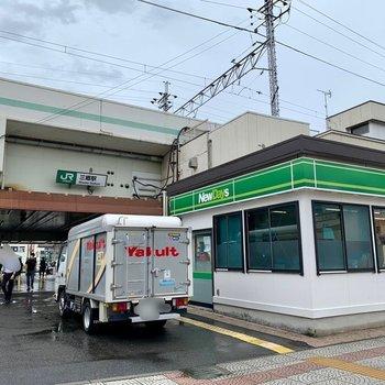 駅は南口が近いですよ。朝食を買うのに便利なコンビニもあります。