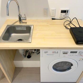 下には、洗濯機が付いています。