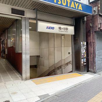 京王新線の幡ヶ谷駅です。