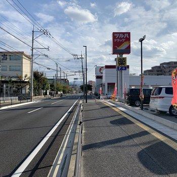 歩道が広くて穏やかな街並み。すぐ近くにはスーパーやドラッグストアもあって便利です。