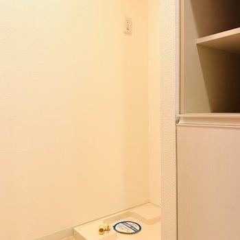 ちょこんと洗濯機置き場
