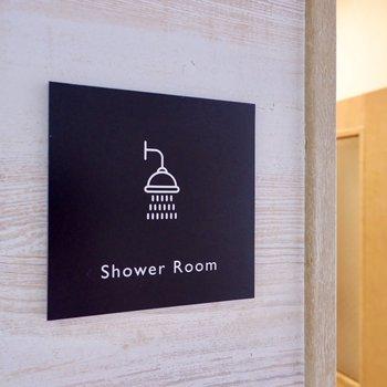 シャワールーム、トイレなども共用です。