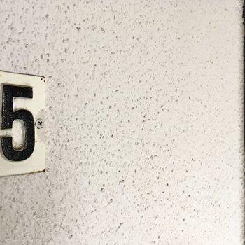 「5」の表記もステキ。