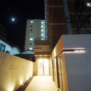 アルティザ博多駅南