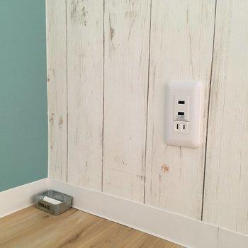 【DK】USBが対応のコンセントが便利。