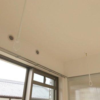 洋室には持ち込みでエアコンを取り付けられます。室内物干しも便利だな〜