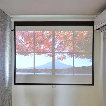 窓側にスクリーンが設置されています! このように美しい風景を投影することもできちゃうんです。