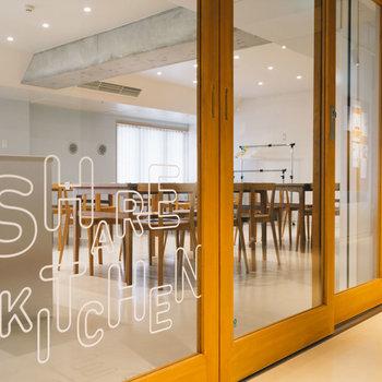 同じフロアに「シェアキッチン」があり、子どもたちはここで食事を摂ることも可能。