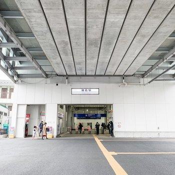 こちらは最寄りの雑色駅です。