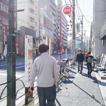 駅周りにはお店がずらり。
