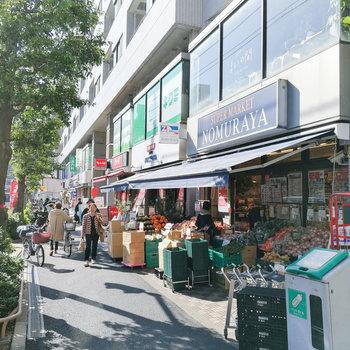 駅からの道にスーパーがありますよ。