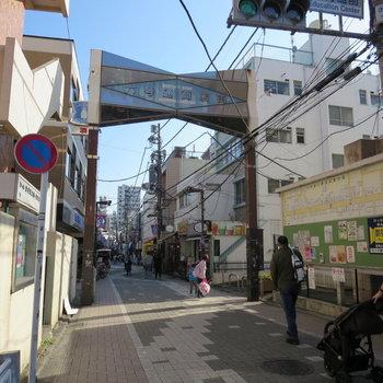 【おまけ】駅までの通り道にある商店街にはいろんなお店がありました