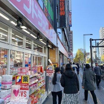 ドラッグストアやスーパー、書店も歩いて2分ほどです◎