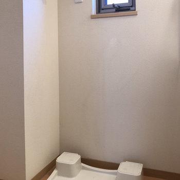 となりに洗濯機を。