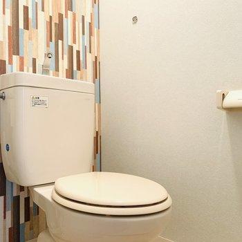 掃除のしやすそうなトイレです
