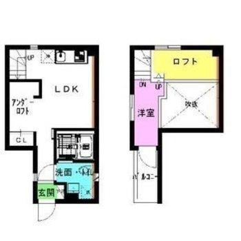 3層の構成のお部屋です。