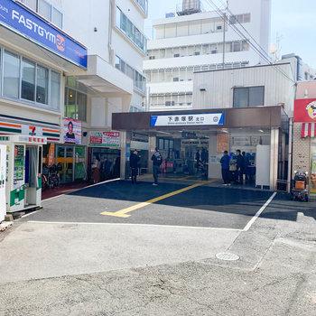 東上線の下赤塚駅が最寄りです。