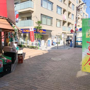 スーパーも複数店舗ありました。