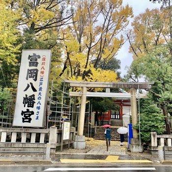 近くには富岡八幡宮。