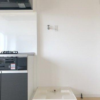洗濯機はキッチンのお隣に置きましょう。