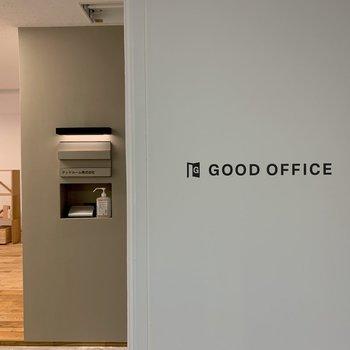 シンプルな玄関も良いですよね。