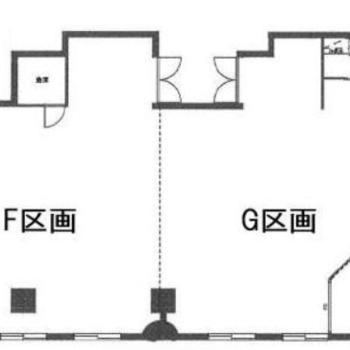 3階F区画と3階G区画の一括