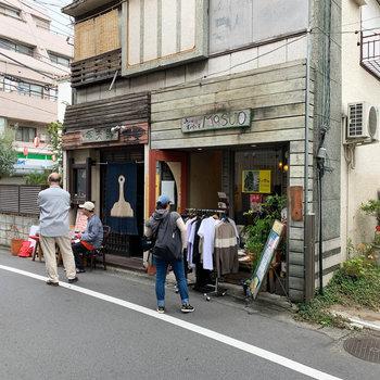 【おまけ】近隣にはアートお店や飲食店が多数。