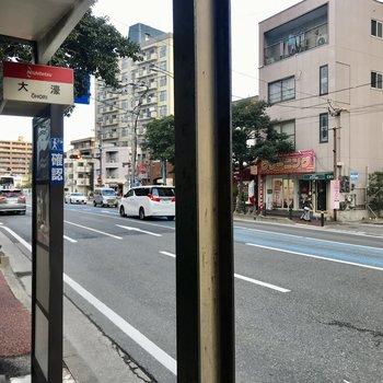 最寄りのバス停は「大濠」!