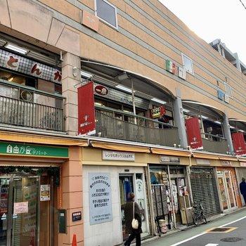 駅前の商店街は気になるグルメが盛りだくさん。