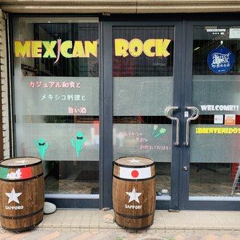ご近所にメキシカンのお店発見! テキーラの一気飲みはお断り・・みたい〜