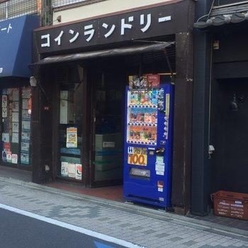 ステキなお店がたくさんありますが、このコインランドリーがとても可愛かったです。