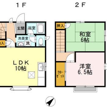 2階建の2LDKなので、2人暮らしの方にちょうどいい。
