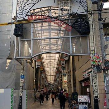 【おまけ】駅前には人情あふれる素敵な商店街が。