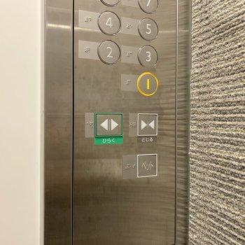 ペットボタン付き。トラブル回避につながります。