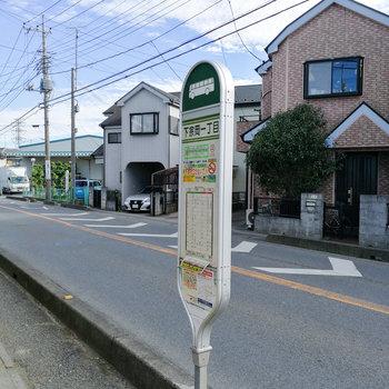 バスの最寄りは下宗岡一丁目です!ここからは北朝霞駅に行けます。