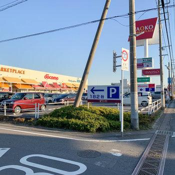 国道254号沿いには、スーパーを筆頭にお店がたくさんありました。