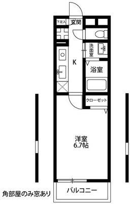 アムール 横須賀中央 の間取り