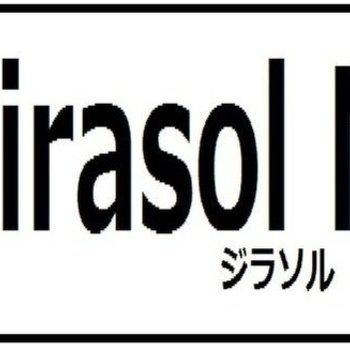Girasol M