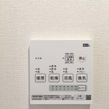 お風呂は暖房と涼風機能もあります。