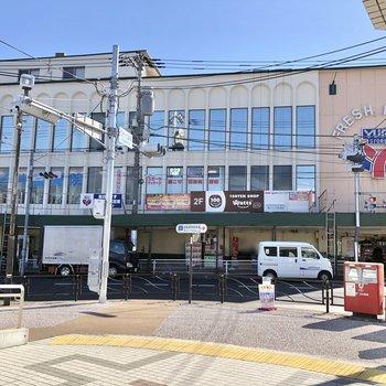 駅前には24時まで営業のスーパーもあります