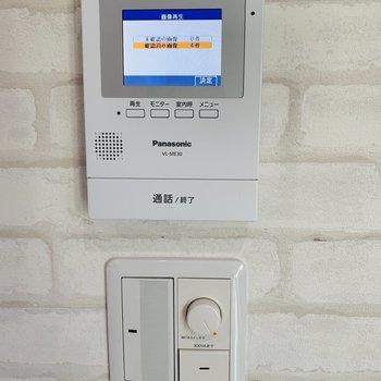 モニターホンと調光付き照明スイッチ