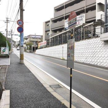 バス停は徒歩3分のところにある「寺塚二丁目」高宮駅まで6分ほどで着きますよ。