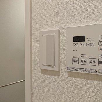 浴室乾燥機付きなので、雨の日でも浴室が乾きやすいなぁ。※写真は前回募集時のものです