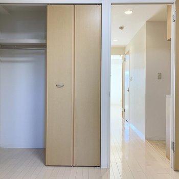 扉を開けて、広々と