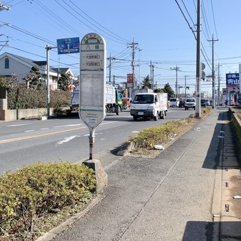 最寄りのバス停は【八幡】です。
