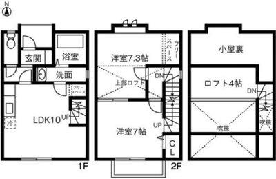 家族で住みたいのはこういうお部屋…! の間取り